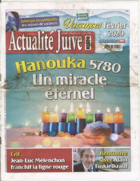 Actu j Hanouka 5780